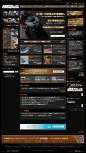 バイクレース用電子パーツ販売サイト