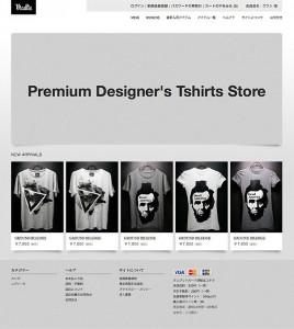 MADLIC「デザインTシャツ」