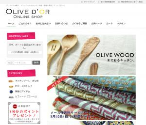 パレスチナ雑貨の直輸入販売 OLIVE D'OR