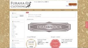 セレクトショップ furaha clothing サイト サムネイル