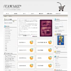 """アンドウユタカのアウトサイダーアートショップ""""TAWAKE'S"""""""