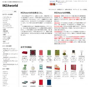 IKEAworld
