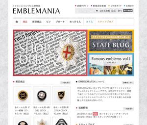 ファッションエンブレム専門店「EMBLEMANIA(エンブレマニア)」