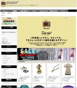 デザインTシャツと小物雑貨のお店 ziozio² (ジオジオ)