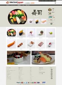 食品サンプルの Fake Food Japan(フェイクフードジャパン)