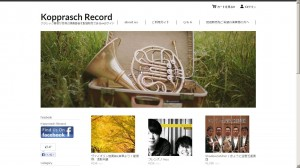 Kopprasch Record - 自身の演奏録音を配信販売できるWebサイト