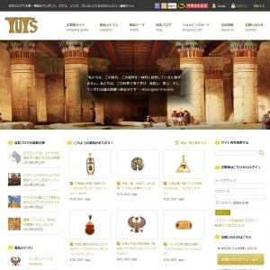 古代エジプト文明・神話のジュエリー通販タッツのご紹介