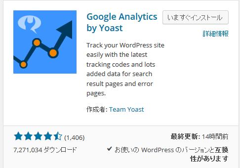 2014-12-17 15_54_39-プラグインを追加 ‹ test1 — WordPress