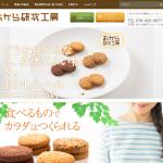okara.racss.com_2015-12-02_19-43-47