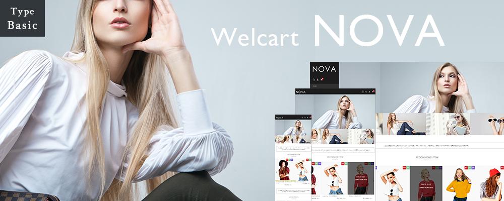 welcart_nova