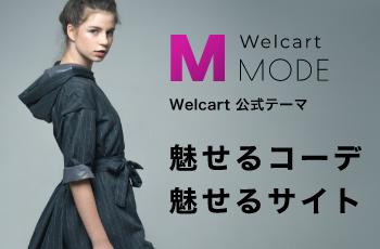 Welcart Mode Theme