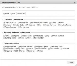 Order List Output Dialogue