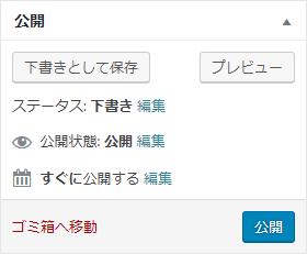 03_itemnew_07