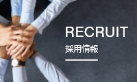 recruit-bnr