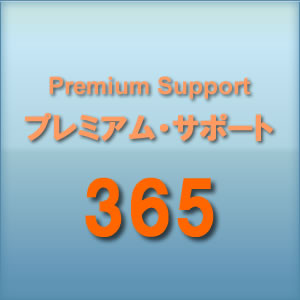 support-prm