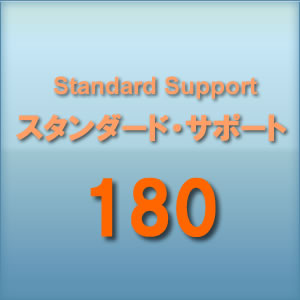 support-std