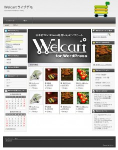 Welcart Default Theme 1.0