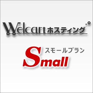 host-small