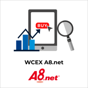 wcex0022
